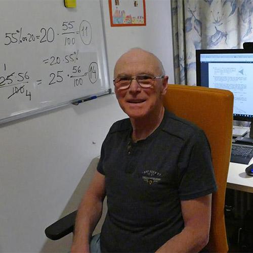 Самуил Червинский(математика)